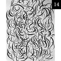 Kresba tuší a akrylem na plátně, 145x125cm #13